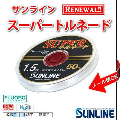 sun_super-t_01.jpg