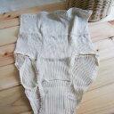 オーガニックコットン 生地 ショーツ ( リブ ) 白綿 Sサイズ オーガニック 有機栽培 コットン 綿 綿100% レディース 女性 婦人 日本製 インナー アンダーウエア 下着 肌着 敏感肌 パンツ スガノ工房