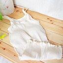 オーガニックコットン 生地 女性肌着 キャミソール ブラ付 ( リブ ) 白綿 オーガニック 有機栽培 コットン 綿 綿100% レディース 女性 婦人 日本製 インナー アンダーウエア 下着 肌着 敏感肌 シャツ スガノ工房