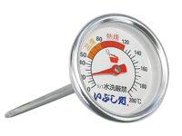 SOTO ソト スモーカーオプションパーツ 温度計 ST-140の画像