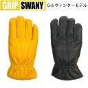 送料無料 グリップスワニー G-6 グローブ ボア付き ワークグローブ ウィンターモデル インナーボア レザーグローブ 本革 レザー 手袋 ライダーグローブ スワニー バイク 黒 G-6B GRIP SWANY G6 国内正規品
