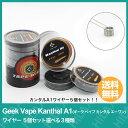 電子タバコ コイル coil ビルド 用 アクセサリー Geek VAPE Kanthal A1 ( ギーク ベイプ カンタル エーワン ) ワイヤー 5個セット 選べる3種類 【 VAPE 】【Hilax】