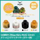 電子タバコ アトマイザー RDA Oumier Wasp Nano RDA ( オウミアー ワスプ ナノ アールディエー ) 【 22mm 】【 VAPE 】【Hilax】