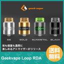 電子タバコ アトマイザー RDA BF 対応 Geek VAPE Loop RDA ( ギークベイプ ループ ) デュアルデッキ 【 24mm 】【 VAPE 】【Hilax】
