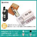 楽天Hilax電子タバコ スターターキット 本体 JustFog Q14 ( ジャストフォグ ) スターターキット + JUSTFOG 14 16 シリーズ用交換コイル ( 1.2Ω ) ( 1.6Ω )5個セット どちらも 選べるお得セット