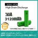電子タバコ バッテリー 電池 18650 リチウムイオン マンガン バッテリー SONY VTC6 ( ソニー ブィティシー ) セル 2本セット【メール便選択で送料無料】 【 VAPE 】【Hilax】