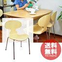 アントチェアー(ant chair)バーチ送料無料(1脚)リプロダクト商品