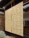 すだれ 簾 スダレ 日本製外吊り簾 話題の旅館等で使用される純国産商品 素材サイズカスタムメード