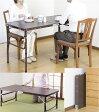 折りたたみダイニングテーブル(高さ調節可能)