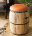 BARREL STOOL 天然木樽型スツール
