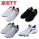 ゼット ZETTグランドヒーロー ポイントBSR4266野球スパイク 野球 ポイントスパイク メンズ レディース bb