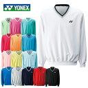 【沖縄県内送料無料】ヨネックス ( YONEX ) テニス/バドミントン スウェット ( メンズ レディース ) トレーナー 30000