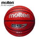 【沖縄県内送料無料】モルテン(molten) GS7 BGS7-RR バスケットボール(7号球)