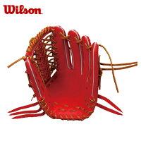 【沖縄県内(離島含)3,240円以上購入で送料無料】ウイルソン(Wilson) 野球 硬式グラブ(メンズ・レディース) Wilson Staff 外野手用(22) WTAHWP8WGの画像