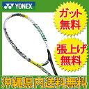 【沖縄県内送料無料】ヨネックス(YONEX) テニス 軟式ラケット 前衛向け 未張り上げ レーザーラッシュ7V リミテッド LR7VLD-614
