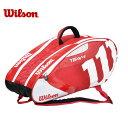 ウイルソン(Wilson) テニス ラケットバッグ(メンズ・レディース) TEAM J6 PACK WRZ647606