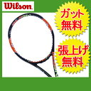 【沖縄県送料無料】ウイルソン(Wilson) 硬式ラケット 未張り上げ BURN 95J(バーン 95 ジェイ) WRT730610