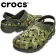【沖縄県内への配送送料無料】クロックス(crocs)サンダル(ユニセックス)デュエット マックス カモ クロッグC202648-3J5