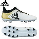 アディダス ( adidas ) サッカー スパイク ( メンズ ) 16FW エックス16.3 HG GTU32 ( AQ4343 ) 2016秋冬サッカーニューモデル