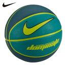 【沖縄県内送料無料】ナイキ ( NIKE ) バスケットボール 5号球 ドミネート BB0359-352