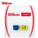 【沖縄県内3,300円以上送料無料】ウイルソン Wilsonテニス 振動止めPRO FEELプロ・フィールWRZ537700