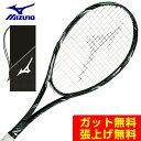 ミズノ ソフトテニスラケット 前衛向け メンズ レディース DIOS 50-R 63JTN86537 MIZUNO