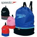スピード(SPEEDO) スイムバッグ SD95B04 水泳 スイミングバッグ