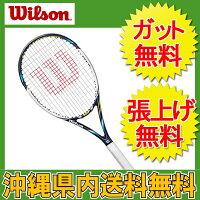 【沖縄県内(離島含)3,240円以上購入で送料無料】Wilson ウィルソン テニス 硬式フレーム ラケット JUICE 100 WRT719020【残りわずか】の画像