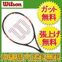 ウィルソン(wilson) テニス 硬式フレーム BURN100(WRT727020)
