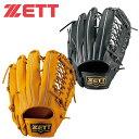【沖縄県内送料無料】【残りわずか】ゼット(ZETT) 野球 硬式グローブ 外野手用 BPGB12417