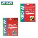 ヨネックス(YONEX) ポリエステル ポリツアープロ125 (1.25mm) (POLYTOUR ...