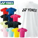 ヨネックス(YONEX) ビッグロゴ Tシャツ RWHI1301 テニス バドミントン ウェア メンズ