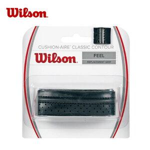 ウィルソン(Wilson) リプレイスメントグリップ クッシ