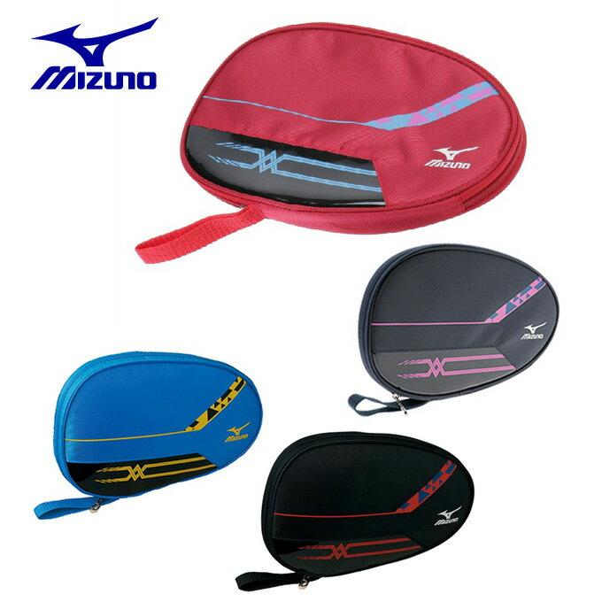 ミズノ(Mizuno)(ラケット1本収納)ラケットケース83JD7011福原愛監修モデル卓球ラケット