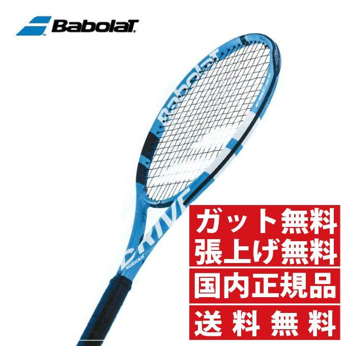 バボラ 硬式テニスラケット 2018 PURE DRIVE 17PD BF101335 Babolat ピュアドライブ