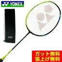ヨネックス(YONEX) アストロクス 77 (ASTROX 77) AX77-402 バドミントンラケット