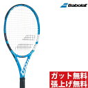 バボラ(Babolat) ピュアドライブ 107 2018 (PURE DRIVE 107 2018) BF101347 硬式テニスラケット