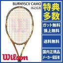 ウィルソン(Wilson) バーン 95 カウンターヴェイル カモ (BURN 95 CV CAMO) WRT741420 錦織圭使用モデル 硬式テニスラケット 限定 カモ柄