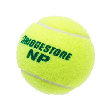 【期間限定500円OFFクーポン発行中】ブリヂストン(BRIDGESTONE)ブリヂストン NP ノンプレッシャー 12球 (ビニールケース付)(BRIDGESTONE NP) BBA46BT硬式テニスボール 練習球