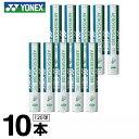 ヨネックス(YONEX) エアロセンサ300 120球入(1...