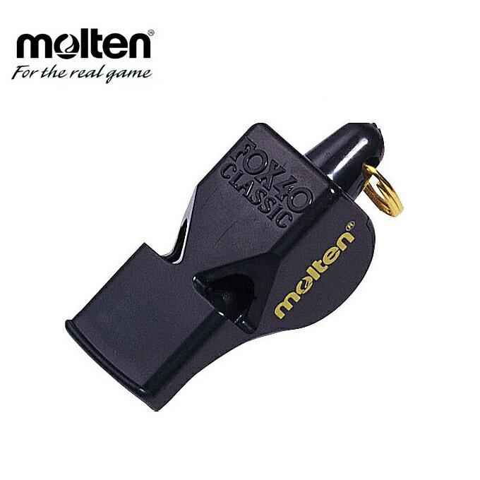 モルテン moltenホイッスルフォックス40FOX40