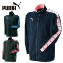 プーマ PUMA トレーニングジャケット メンズ 86221...