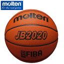 【5,400円以上ご購入で送料無料】モルテン(molten) バスケットボール(7号)