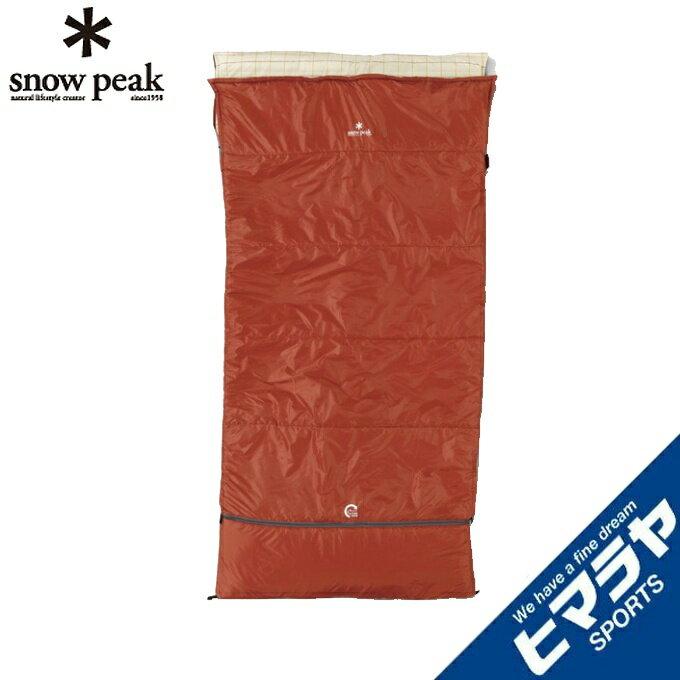 スノーピーク(snow peak)セパレートシュラフ オフトンワイドBD-103