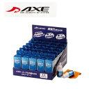 アックス AXE スキー スノーボード アクセサリー 超強力曇り止め液 AX-24