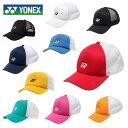 ヨネックス キャップ 帽子 メンズ レディース メッシュキャップ 40007