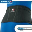 ザムスト ZAMST腰用サポーター メンズ レディースZW−4 Lサイズ 373403腰 腰用 腰サポーター サポーター