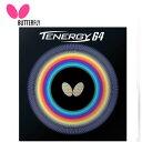 バタフライ Butterfly 卓球 ラバー テナジー64 05820