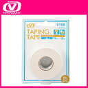 ビジョンクエスト(VISION QUEST) サポーター・テーピング テーピングテープ(25mm)VQTA003
