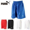 プーマ PUMA サッカーウェア ジュニア ゲームパンツ 9